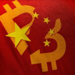 Η Κίνα κηρύσσει όλες τις συναλλαγές με κρυπτονομίσματα παράνομες